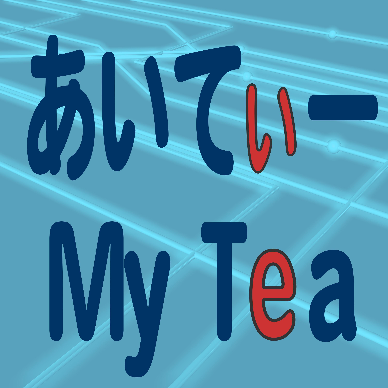 あいてぃー My Tea(アイティー マイティー)